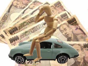 お金に悩みイメージ